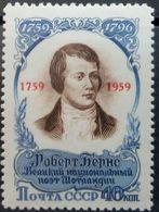 Russia, USSR, 1959, Mi. 2203, Sc. 2174, The 200th Anniv. Of The Birth Of Robert Burns, Scottish Poet, MNH - Unused Stamps
