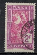 TUNISIE     N° YVERT  :    COLIS POSTAUX  21         OBLITERE       ( O 02/57 ) - Tunisia (1888-1955)