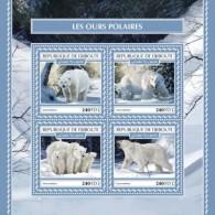 Djibouti 2017 Polar Bears S2017-12 - Djibouti (1977-...)
