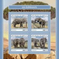 Djibouti 2017 Elephants S2017-12 - Djibouti (1977-...)