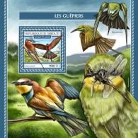 Djibouti 2017 Bee-eaters S2017-12 - Djibouti (1977-...)