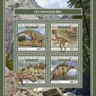 Djibouti 2017 Dinosaurs S2017-12 - Djibouti (1977-...)