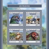 Djibouti 2017 Pigeons S2017-12 - Djibouti (1977-...)