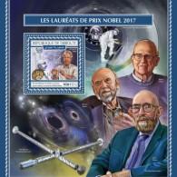 Djibouti 2017 Nobel Prize S2017-12 - Djibouti (1977-...)
