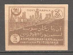Soviet Azerbaijan 1922, 5 Rubles,Scott # 17,VF MNH** !! Stock Picture !! Last One,Better Then You See !! Ask If Need !! - Azerbaïjan