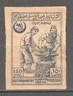 Soviet Azerbaijan 1922, 150 Rubles,Sc 22,VF MH* - Azerbaïjan