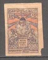 Soviet Azerbaijan 1922, 250 Rubles,Sc 23,VF MH* - Azerbaïjan