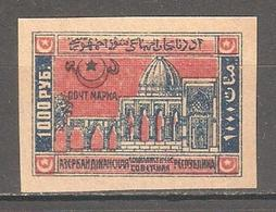 Soviet Azerbaijan 1922, 1000 Rubles,Sc 26,VF MNH** - Azerbaïjan