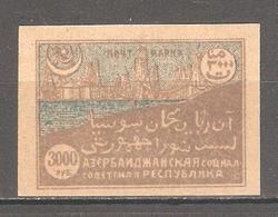 Soviet Azerbaijan 1922, 3000 Rubles,Sc 28,VF MNH** - Azerbaïjan