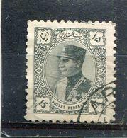 IRAN. 1933-34. SCOTT 773 - Iran