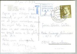 POSTAL 1984 SITJES  TASA - 1931-Oggi: 2. Rep. - ... Juan Carlos I