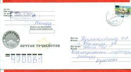 Tadjikistan 2004.Envelope Passed The Mail. Architeсtura. - Tajikistan