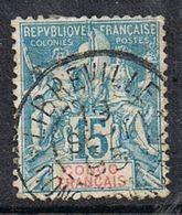 CONGO N°17 - French Congo (1891-1960)