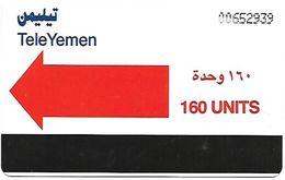 @+ Yemen - TeleYemen 160U - Saywum - Serie 006.... - Ref : YE-TLY-0003 - Yemen