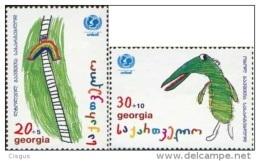 Ge 232-233 Georgia Georgien 1997 50th Aniv. Of UN Children Fund - Georgien