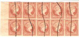 """Bloque De 10 Del 2 Reales -- Borde Hoja Inutilizado """"a Pluma"""" - Kuba (1874-1898)"""