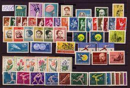 BULGARIA \ BULGARIE - 1960 - Anne Complete ** - Yvert 993 / 1039 Dent. Et Non Dent. - Années Complètes