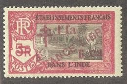 French India 1943,1fa6ca On 5r,Sc 207,VF MH*OG (FC-4) - India (1892-1954)