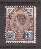 SIAM 1905,Chulalongkorn 1 Er ,Yvert N° 50 ,Surchargé 2 S 28 A Brun Lilas / Bleu VARIETE A Ouvert Neuf ** / MNH  TTB  !! - Siam