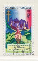 POLYNESIE  ( DT - 385 )   1971  N° YVERT ET TELLIER  N° 46 - Oblitérés