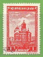 MiNr.72 O Deutschland Besetzte Gebiete II.WK Serbien - Besetzungen 1938-45