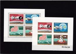 Ungarn, Kleinbogen Nr. 2694/97 A/B** (K 1459) - Blocks & Sheetlets