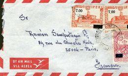 G365 Lettre Circulée Du PEROU / PERU De Lima à Paris - Peru