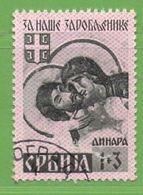 MiNr.55I. O Deutschland Besetzte Gebiete II.WK Serbien - Besetzungen 1938-45