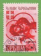 MiNr.56I. O Deutschland Besetzte Gebiete II.WK Serbien - Besetzungen 1938-45