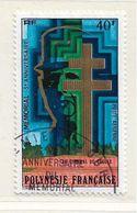 POLYNESIE  ( DT - 435 )   1977  N° YVERT ET TELLIER  N° 123 - Oblitérés