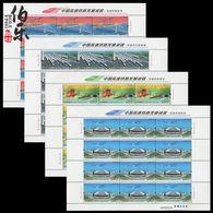 2017-29 CHINA HIGH SPEED TRAIN RAILWAY F-SHEET - 1949 - ... People's Republic