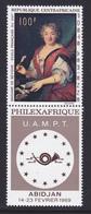CENTRAFRICAINE AERIENS N°   67 ** MNH Neuf Sans Charnière, TB (D5200) Philexafrique, Tableau - Central African Republic