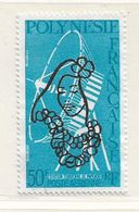 POLYNESIE  ( DT - 455 )   1978  N° YVERT ET TELLIER  N° 140 - Oblitérés