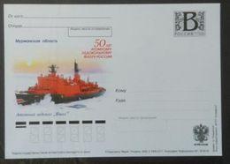 """Russia 2009. 50th Anniversary Of Russia's Nuclear Icebreaker Fleet. Nuclear Icebreaker """"Yamal"""". Tariff B Postcard, Mint - 1992-.... Fédération"""