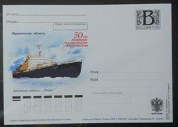 """Russia 2009. 50th Anniversary Of Russia's Nuclear Icebreaker Fleet. Nuclear Icebreaker """"Lenin"""". Tariff B Postcard, Mint - 1992-.... Fédération"""