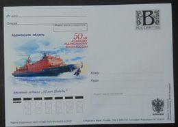 """Russia 2009. 50th Anniversary Of Russia's Nuclear Icebreaker Fleet. """"50th Anniv. Of Victory"""". Tariff B Postcard, Mint - 1992-.... Fédération"""
