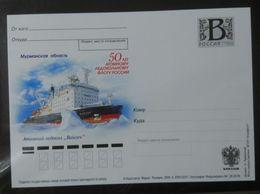 """Russia 2009. 50th Anniversary Of Russia's Nuclear Icebreaker Fleet. """"Vaygach"""". Tariff B Postcard, Mint - 1992-.... Fédération"""