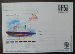 """Russia 2009. 50th Anniversary Of Russia's Nuclear Icebreaker Fleet. """"Taimyr"""". Tariff B Postcard, Mint - 1992-.... Fédération"""