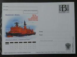 """Russia 2009. 50th Anniversary Of Russia's Nuclear Icebreaker Fleet. """"The Soviet Union"""". Tariff B Postcard, Mint - 1992-.... Fédération"""
