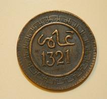 Morocco 2 Mazunas ''1321'' - Marruecos