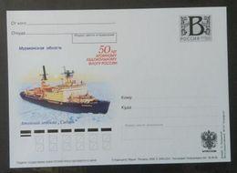 """Russia 2009. 50th Anniversary Of Russia's Nuclear Icebreaker Fleet. """"Sibir"""". Tariff B Postcard, Mint - 1992-.... Federazione"""