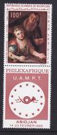 MAURITANIE AERIENS N°   83 ** MNH Neuf Sans Charnière, TB (D5208) Philexafrique, Tableau - Mauritania (1960-...)