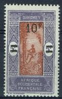 Dahomey (French Colony), Palmtree, 10f./5f., 1926, MNH VF - Dahomey (1899-1944)