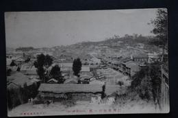CHINA CHINE CITY OF JINSEN - China