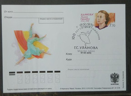 Russia 2010. 100 Years Since The Birth Of Galina Ulanova. Tariff B Postcard. Special Cancellation - 1992-.... Fédération