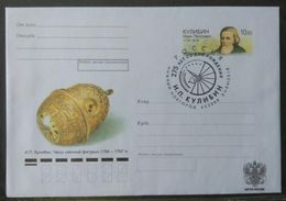 Russia 2010. 275 Years Since The Birth Of Ivan Kulibin. Tariff B Postcard. Postmark Nizhny Novgorod - 1992-.... Fédération