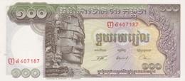 Rox CAMBOGIA 100 RIELS  -UNC - Cambogia