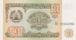 Rox Tagikistan 1 Rublo 1994 - Tajikistan