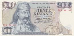 Rox Greece 5000 Dracme 1984 FDS - Griekenland