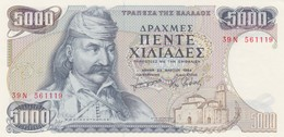 Rox Greece 5000 Dracme 1984 FDS - Grèce
